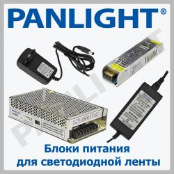 SURSA DE ALIMENTARE LED 12V,  ADAPTOR ALIMENTAREBANDA LED, PANLIGHT, TRANSFORMATOR BANDA LED